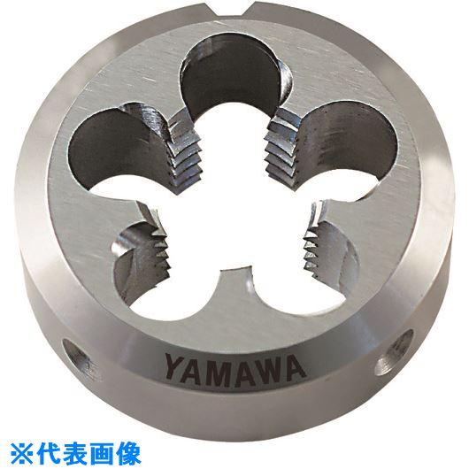 ■ヤマワ ポイントソリッドダイス DPO S2 M8X1.25 50径  〔品番:DPO-S2-M8X1.25-50〕掲外取寄[TR-2167814]