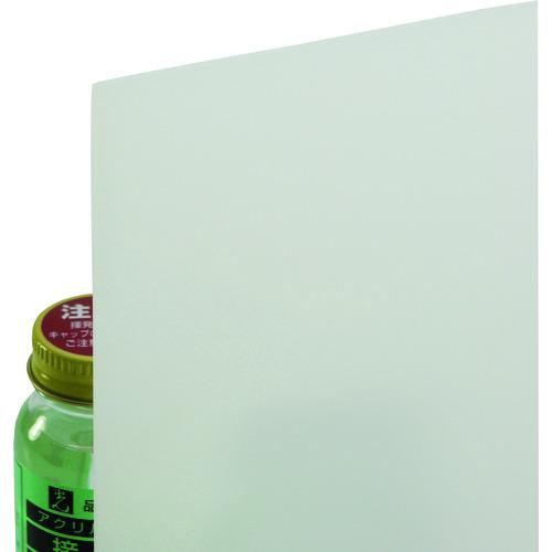 ■光 アクリル板乳白半透明2×1100×1300MM  〔品番:A032-2UL〕[TR-2178005]【大型・重量物・個人宅配送不可】