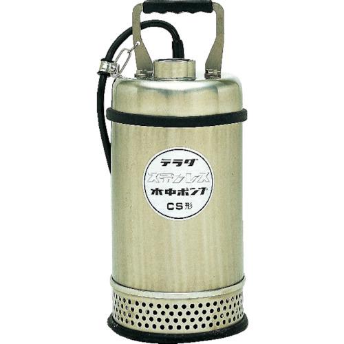 ■寺田 ステンレス水中ポンプ (SUS304) 60HZ  〔品番:CS-400〕[TR-2273519]