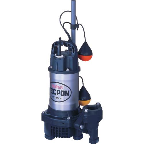 ■寺田 汚水用水中ポンプ 自動 100V 50HZ 50HZ 〔品番:PGA-250〕[TR-2273900]