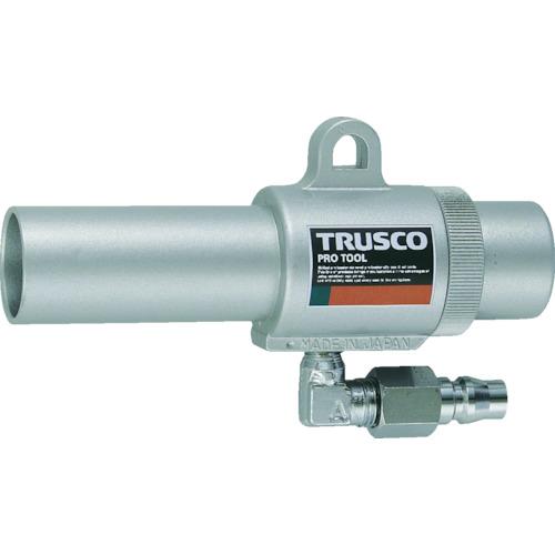 ■TRUSCO エアガン コックなし L型 最小内径11MM  〔品番:MAG-11L〕[TR-2276160]