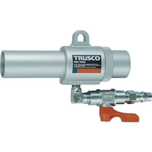 ■TRUSCO エアガン コック付 L型 最小内径11MM  〔品番:MAG-11LV〕[TR-2276208]