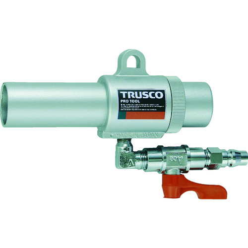 ■TRUSCO エアガン コック付 L型 最小内径22MM  〔品番:MAG-22LV〕[TR-2276224]