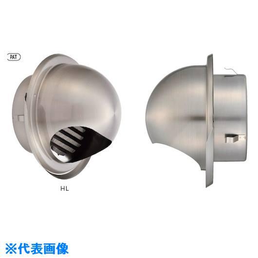 ■U.K GEN型防火ダンパー付Φ200〔品番:GEN200SHD-MB〕[TR-2285464]