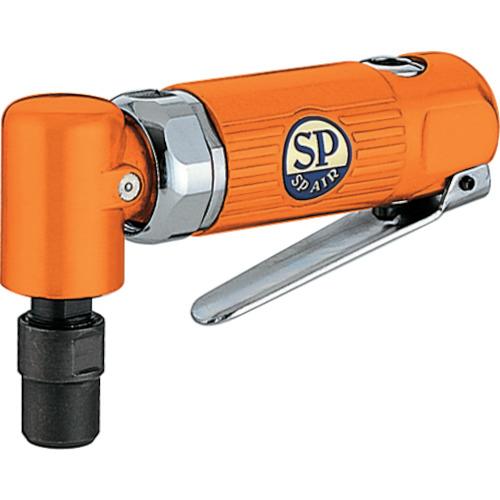 ■SP ダイグラインダー90°(アングルヘッドタイプ)〔品番:SPDG-72AH〕[TR-2388979]