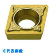 ■三菱 M級ダイヤコート旋削チップ US7020《10個入》〔品番:CPMH090308-SV-US7020〕[TR-2466953×10]
