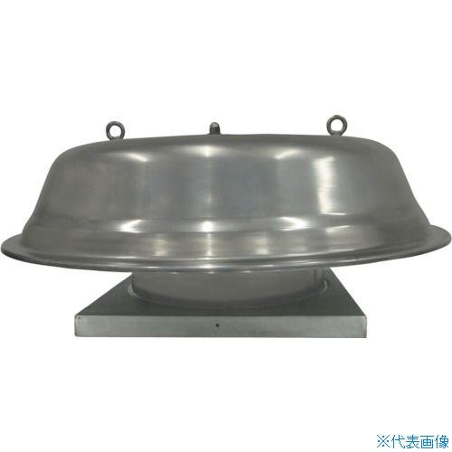 ■テラル ハネ径50cm[品番:ARVS20BS2][TR-2502120][送料別途見積り][法人・事業所限定][外直送] 軽量屋上換気扇