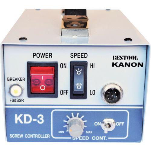 ■カノン 電動ドライバ-用(2KD・5KD用)トランススピードコントロール仕様〔品番:KD-3〕[TR-2503158]