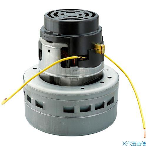 ■スイデンS 掃除機用 モーター SBW-1000BD100〔品番:NO1741800001〕[TR-2839946]
