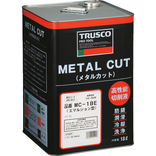 ■TRUSCO メタルカット エマルション植物油脂型 18L〔品番:MC-18E〕[TR-2868237]