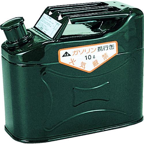 ■船山 携帯用安全缶〔品番:KS-10Z〕[TR-2880156]