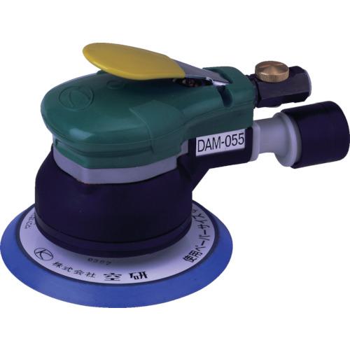 ■空研 非吸塵式デュアルアクションサンダー(糊付)  〔品番:DAM-055A〕[TR-2954192]