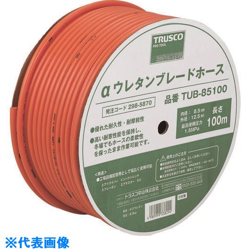 ■TRUSCO αウレタンブレードホース 8.5X12.5MM 100M ドラム巻  〔品番:TUB-85100〕[TR-2985870]