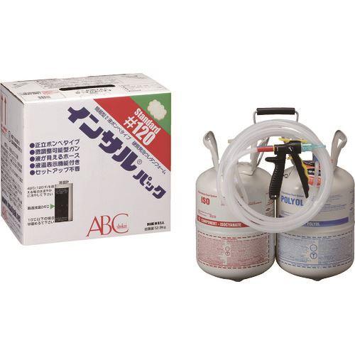 ■ABC 二液型簡易発泡ウレタン(スタンダードタイプ)IP120  〔品番:IP120〕[TR-3228681]