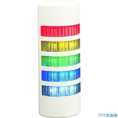 ■パトライト ウォールマウント薄型LED壁面  〔品番:WEP-502-RYGBC〕[TR-3261981]