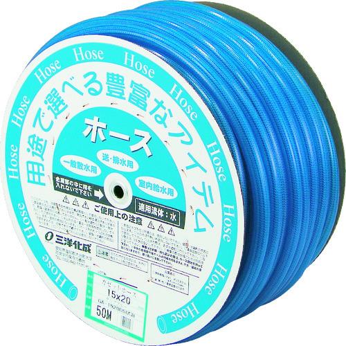 ■サンヨー ガゼットホース15×20 クリアブルー 50Mドラム巻〔品番:GA-1520D50CB〕[TR-3313492]