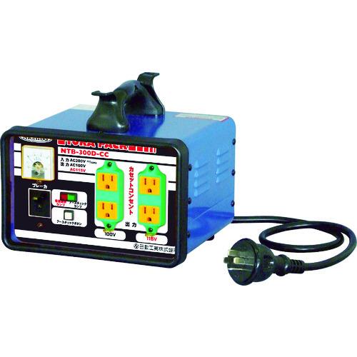 ■日動 変圧器 降圧専用カセットコンセントトラパック 3KVA〔品番:NTB-300D-CC〕[TR-3377342]