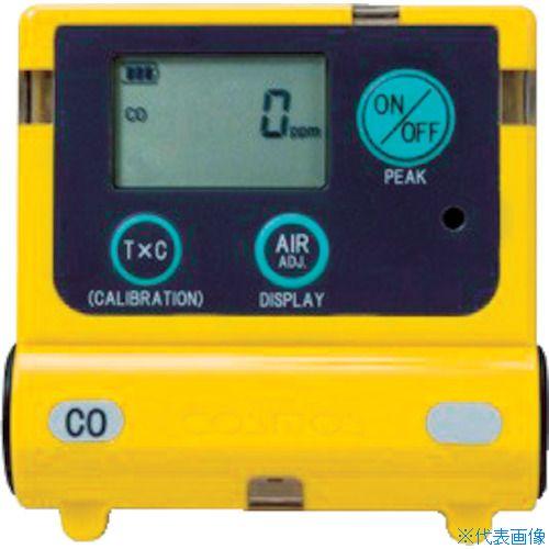 ■新コスモス 装着型硫化水素検知器〔品番:XS-2200〕[TR-3380700]【個人宅配送不可】
