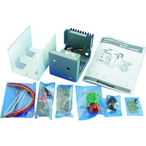 ■サンハヤト ドロッパ方式電源学習・実習用製作キット  〔品番:DK-911〕[TR-3527492]