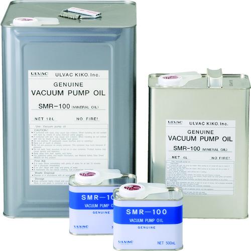 ■ULVAC 真空ポンプ油(SMR-100 18L缶)〔品番:SMR-100-18L〕[TR-3538761]