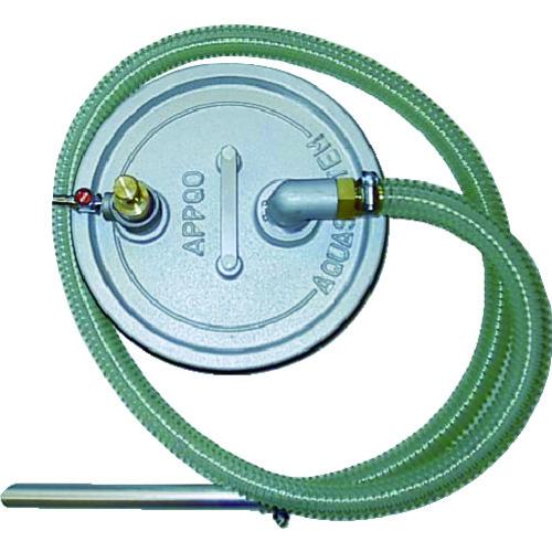 ■アクアシステム 液体専用エア式掃除機 オイル用オープンペール缶専用ポンプ〔品番:APPQO〕[TR-3538800]