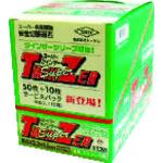 ■トーケン 切断砥石スーパーツインザー105サービスパック  〔品番:RA-105ST-50〕[TR-3558584]