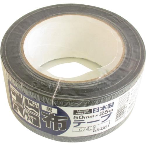 ■オカモト 布テープカラーOD-001 黒《30巻入》〔品番:OD-001-X〕[TR-3562328×30]