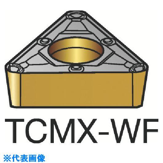 ■サンドビック コロターン107 旋削用ポジ・チップ 1115《10個入》〔品番:TCMX〕[TR-3585794]