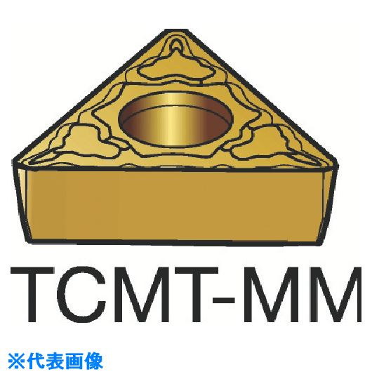 ■サンドビック コロターン107 旋削用ポジ・チップ 1125 1125 10個入 〔品番:TCMT〕[TR-3586278×10]