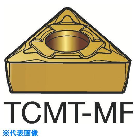 ■サンドビック コロターン107 旋削用ポジ・チップ 1105 1105 10個入 〔品番:TCMT〕[TR-3586529×10]