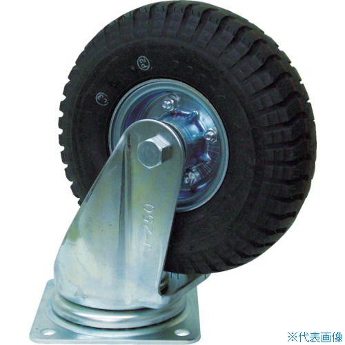 ■ヨドノ 空気入りタイヤ自在車付  〔品番:HC-WJ250X4〕[TR-3622096]