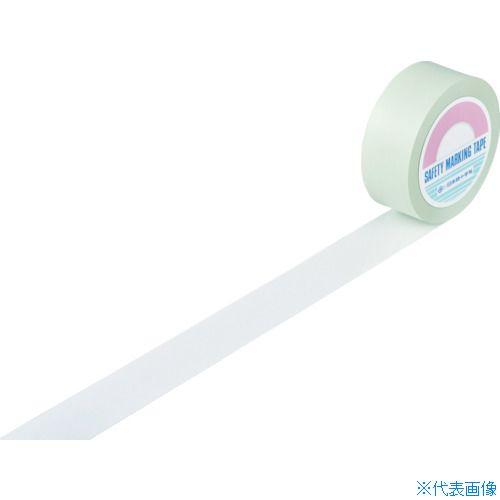 ■緑十字 ラインテープ(ガードテープ) 白 50MM幅×100M 屋内用  〔品番:148051〕[TR-3631893]