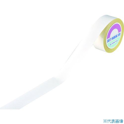 ■緑十字 ラインテープ(ガードテープ) 白 再剥離タイプ 50幅×100m 屋内用〔品番:149031〕[TR-3631991]