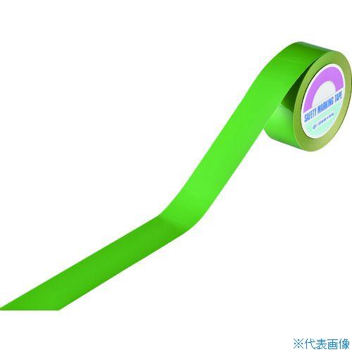 ■緑十字 ラインテープ(ガードテープ) 緑 再剥離タイプ 50幅×100m 屋内用〔品番:149032〕[TR-3632008]
