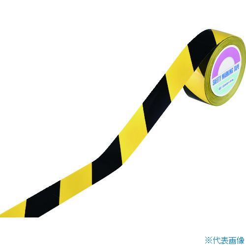 ■緑十字 ラインテープ(ガードテープ) 黄/黒 再剥離タイプ 50mm幅×100m〔品番:149036〕[TR-3632016]