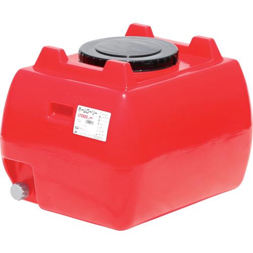 ■スイコー ホームローリータンク200 赤  〔品番:HLT-200(R)〕[TR-3634001]【大型・重量物・個人宅配送不可】
