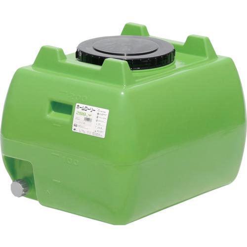 ■スイコー ホームローリータンク200 緑  〔品番:HLT-200(GN)〕[TR-3634019]【大型・重量物・個人宅配送不可】