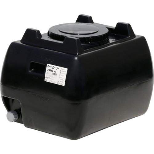 ■スイコー ホームローリータンク200 黒  〔品番:HLT-200(BK)〕[TR-3634027]【大型・重量物・個人宅配送不可】