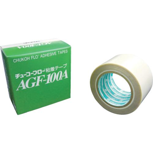 ■チューコーフロー ガラスクロス耐熱テープ〔品番:AGF100A-13X100〕[TR-3639886]