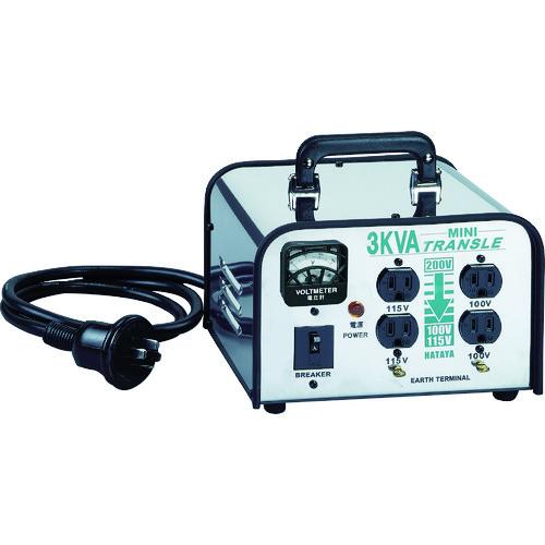 ■ハタヤ ミニトランスル 降圧型 単相200V→100・115V 3.0KVA〔品番:LV-03CS〕[TR-3703690]