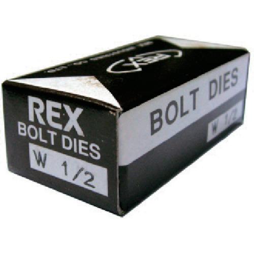 ■REX ボルトチェザー MC W1/2〔品番:RMC-W1/2〕[TR-3709329]