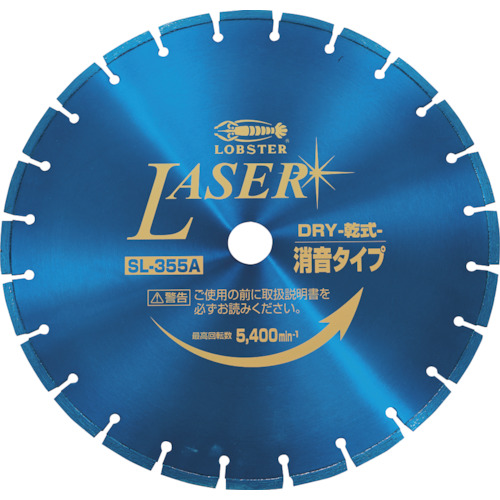 ■エビ ダイヤモンドホイール NEWレザー(乾式) 355mm〔品番:SL355A30.5〕[TR-3726070]