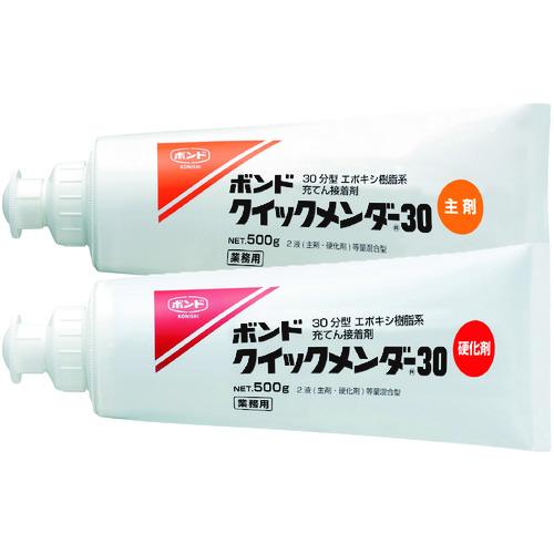 コニシ 35%OFF 接着剤2液タイプ ■コニシ ボンドクイックメンダー30 1kgセット TR-3748308 品番:45552 今だけ限定15%OFFクーポン発行中