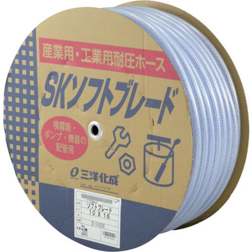 ■サンヨー SKソフトブレードホース10×16 50Mドラム巻〔品番:SB-1016D50B〕[TR-3752739]