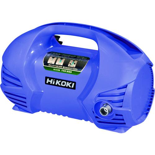 ■HiKOKI 高圧洗浄機〔品番:FAW80SA〕[TR-3779866]