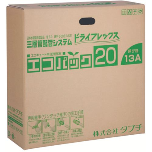 ■TBC エコパック13Φ 10MM厚20M  〔品番:UPC13-10ECO〕[TR-3890082]