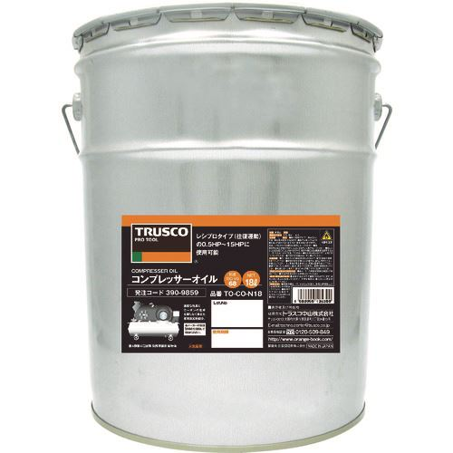 ■TRUSCO コンプレッサーオイル18L〔品番:TO-CO-N18〕[TR-3909859]