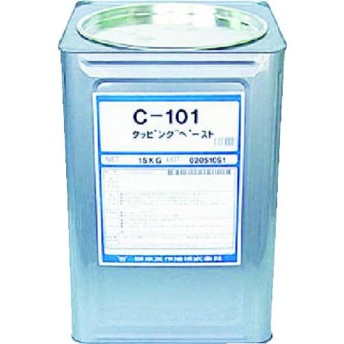 ■日本工作油 タッピングペースト C-101(一般金属用) 15kg〔品番:C-101-15〕[TR-3909972]