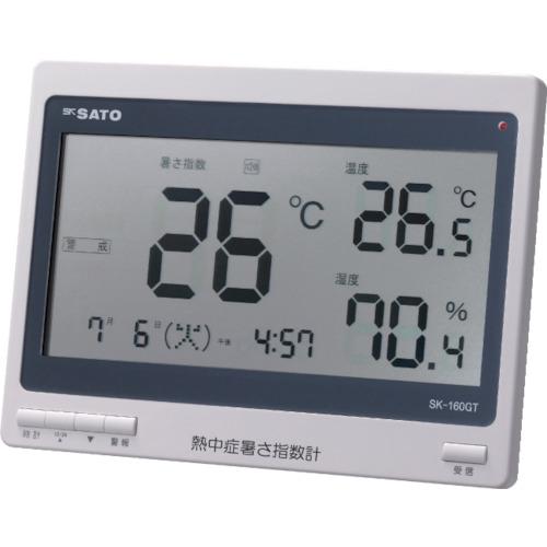 ■佐藤 熱中症暑さ指数計  〔品番:SK-160GT〕[TR-3923819]