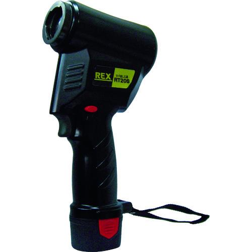 ■REX 電動ツバ出し工具 RT20S〔品番:RT20S〕[TR-3928799]